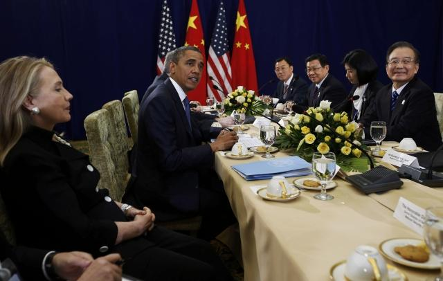 East Asia Summit