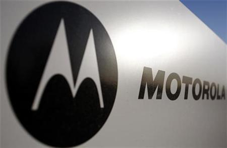 Google Puts 1,200 Motorola Jobs on the Chopping Block