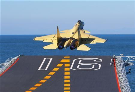Chinese Aircraft Carrier November 25, 2012