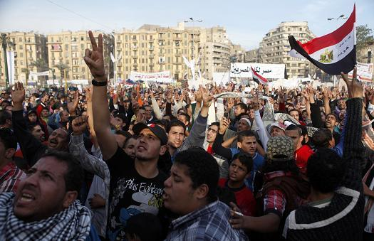 Protest In Tahrir Square, Cairo