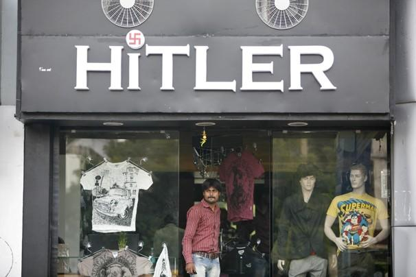 Hitler Clothing Store