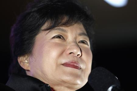 Park Geun-Hye Becomes South Korea's First Woman President