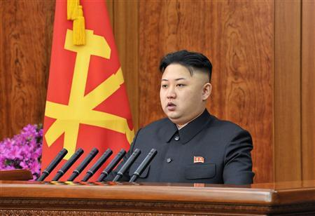 North Korea's Kim, In Rare Address, Calls For End To Confrontation With South Korea
