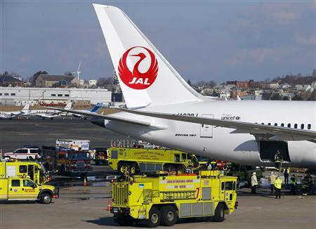787 Dreamliner Fire Breaks Out At Boston's Logan International Airport Terminal; FAA And NTSB To Investigate