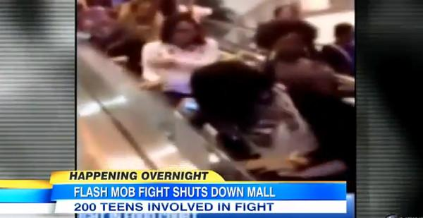 Ugly Flash Mob Empties Mall