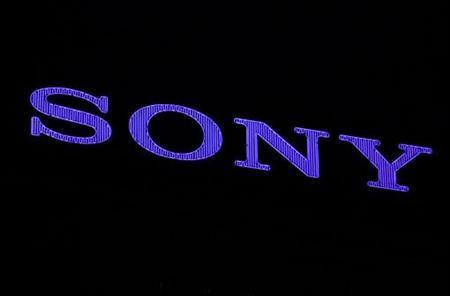 Sony To Unveil PlayStation 3 Successor On Feb. 20 [TRAILER]