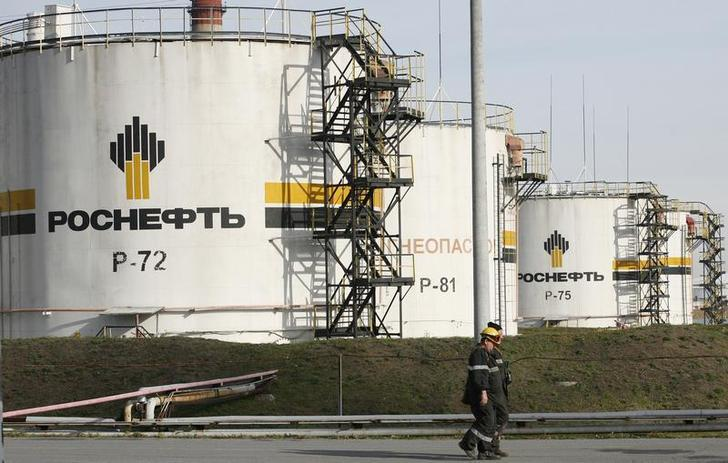 Rosneft Refinery