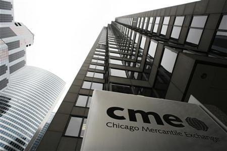 CME Announces Open Interest Record in WTI Futures
