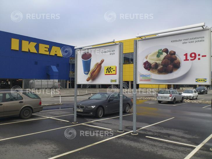 Pork In The Moose Lasagna, Ikea Says