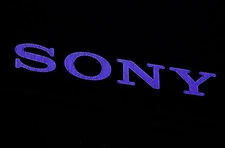 Sony Sells Its Tokyo Office Building For $1.2 Billion