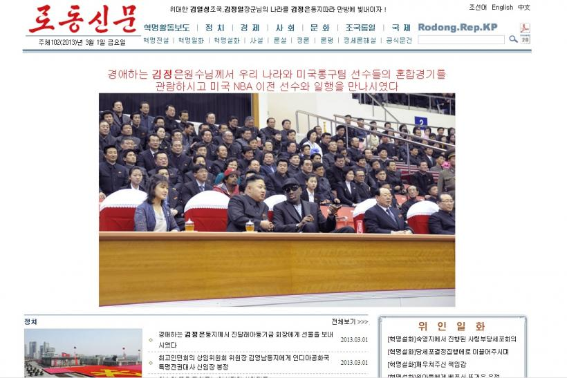 Rodman On North Korean Newspaper Rodong Sinmun