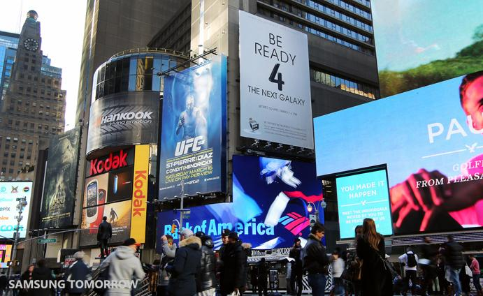 samsung galaxy s4 time square 2