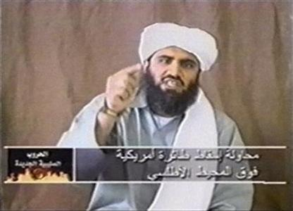 I'm Innocent, Says Bin Laden's Son-In-Law