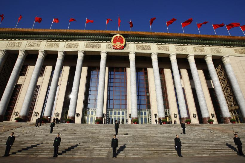 The Great Hall of the People_National People's Congress (NPC) _China
