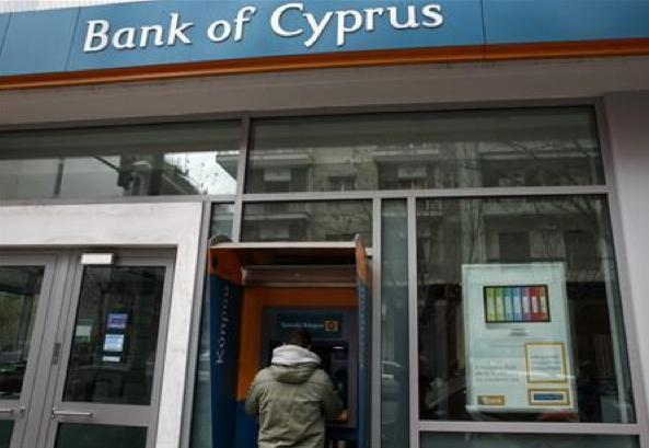 Bank of Cyprus, Athens, March 16, 2013