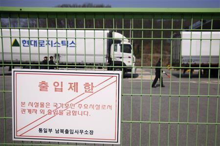 North Korea Pulls Workers From Border Factories