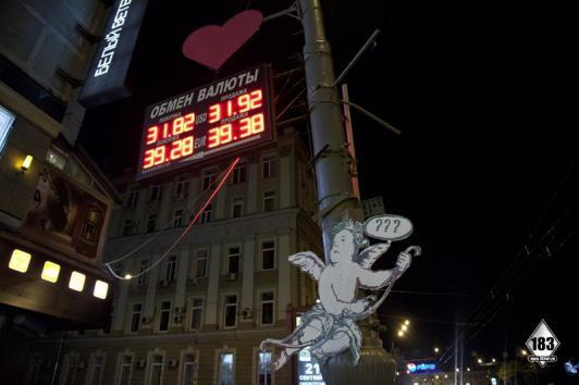 Street-artist-Pasha-P183-known-as-Russian-Banksy-dies