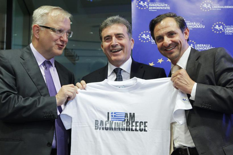 Giorgos Chatzimarkakis, MEP (on far right)