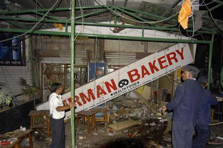 German Bakery