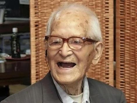World's Oldest Man Is A Symbol Of Japan's Aging Society