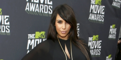 Kim Kardashian On Pregnancy: 'I'm In Pain'