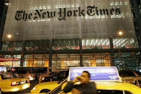 New York Times Building Night