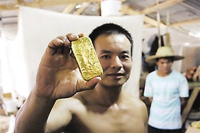 A Modern Day Gold Rush - How People Of One County In China Are ...