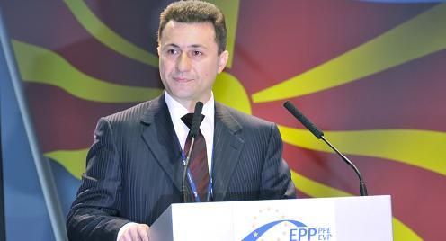 Macedonia: By Any Other Name, Still Locked Out Of The EU