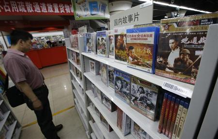 China Relaxes Movie Industry Censorship - Kind Of