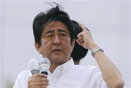 Abe's Coalition Wins Big In Japan