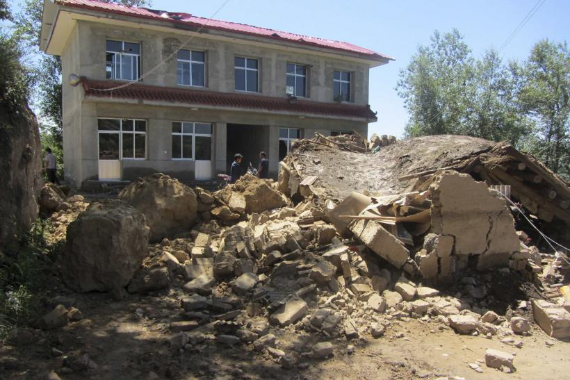 Gansu Earthquake