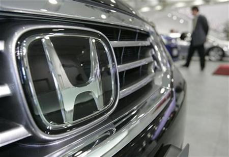 US Auto Workers Livid Over Japan Joining Trans-Pacific Partnership Talks