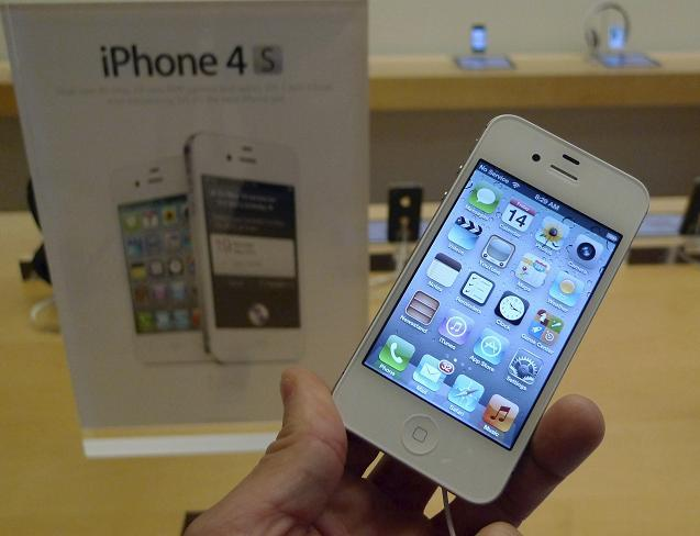 sell my iphone 4s sell your iphone how much you can expect to get charts 16093