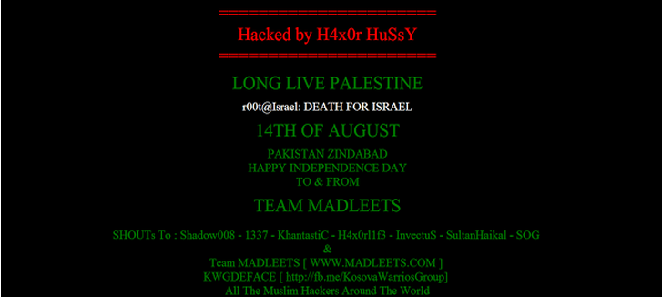 Israeli Websites Hacked