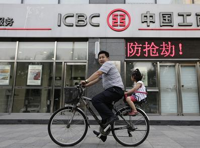 Cloud Hangs Over China's 'Big Five' State-Owned Banks, Among Others