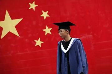 China's Top Universities Attract Budding CEOs