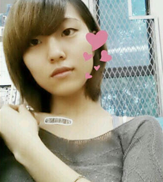 Janet Ji Young Choi Missing: LAPD Investigating 19-Year-Old Girl's Disappearance [PHOTO]