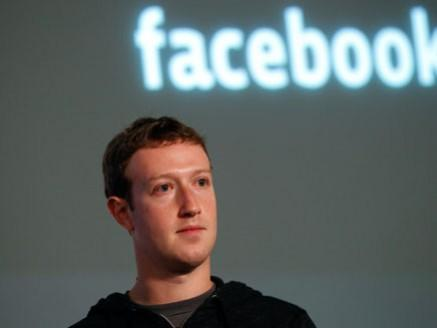 Facebook Buys Israeli Mobile App Analytics Startup Onavo