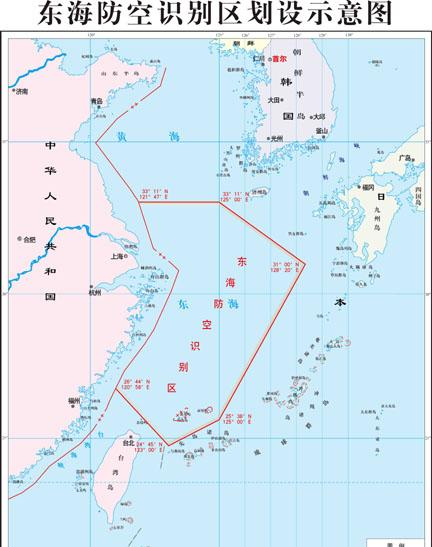 China Air Defense Identification Zone Map