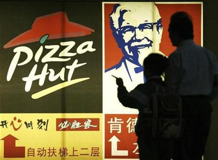 Yum! Q4 Earnings Preview: Pizza Hut A Success In China?