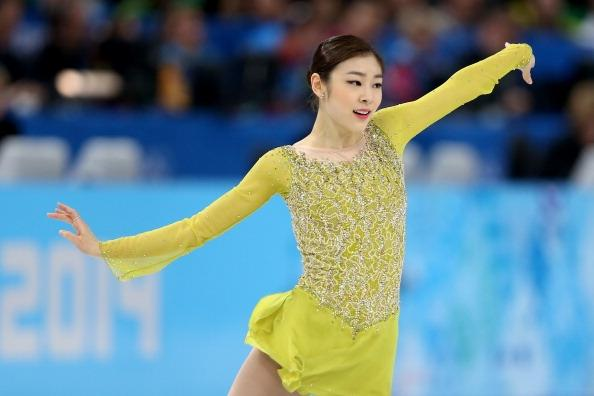 Kim Yuna Getty Images