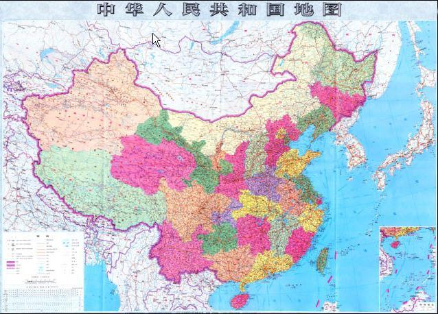 Could this map of china start a war the washington post now chinese citizens can fully directly know the full map of china wrote the peoples daily gumiabroncs Image collections