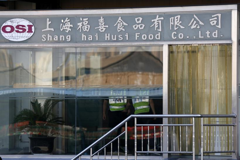 Shanghai Husi Food Factory-July 23, 2014