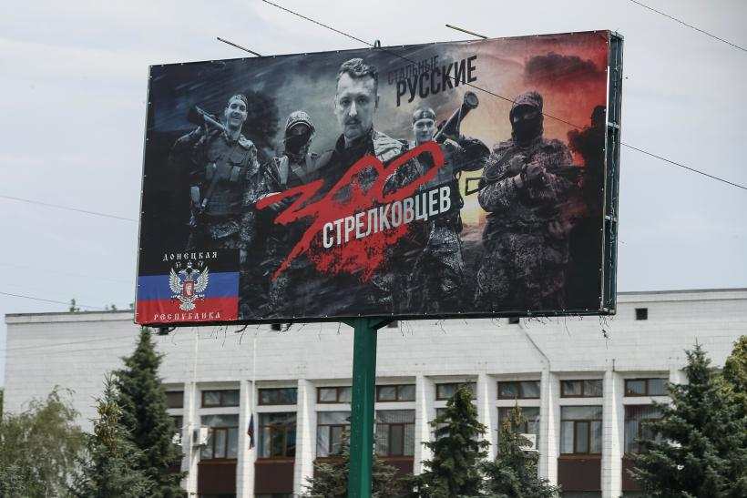 Igor Strelkov glorification