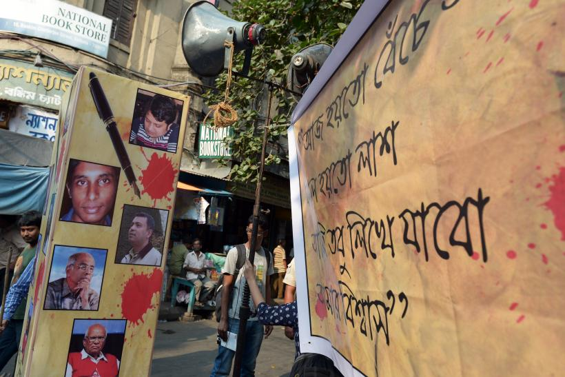 Bangladesh bloggers deaths