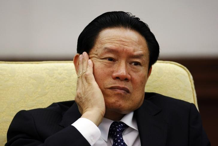 China's Former Security Chief Facing Corruption Charges
