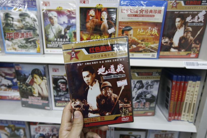 Anti-Japanese Propaganda Ramped Up In China