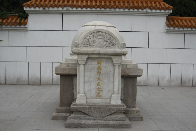 Dr. Kotnis tomb in Shijiazhuang Hebei, China