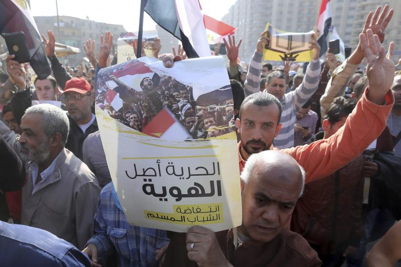 At Least Five Dead After Egypt Protests Put Down By Government
