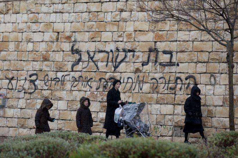 Four Women Win Court Battle Over Illegal Signs In Israeli City